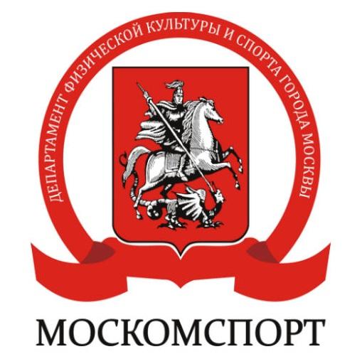 МГФСО МОСКОМСПОРТа