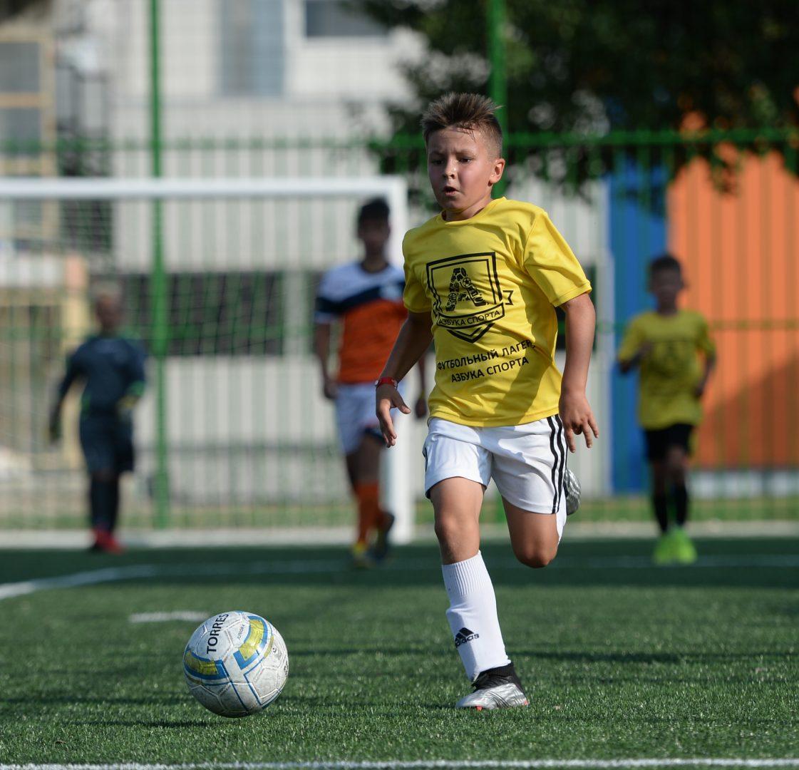 Футбольный лагерь с «АЗБУКОЙ СПОРТА»