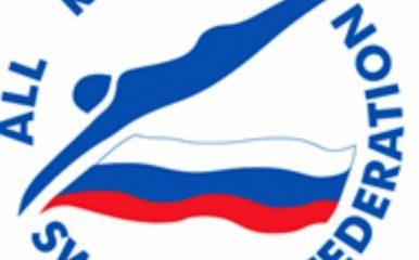 Национальная сборная команда России по плаванию