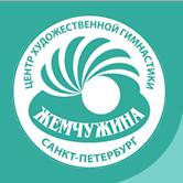 ЦХГ «ЖЕМЧУЖИНА», г.Санкт-Петербург